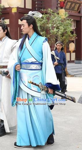 Drama Men with Sword Chinese Ancient Childe Swordsman Gongsun Qian Costume and Headpiece Complete Set