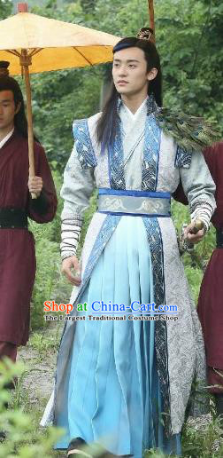 Drama Men with Sword Chinese Ancient Swordsman Gongsun Qian Costume and Headpiece Complete Set
