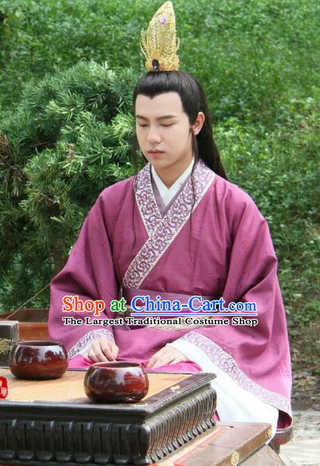 Drama Men with Sword Chinese Ancient King Ling Guang Costume and Headpiece Complete Set