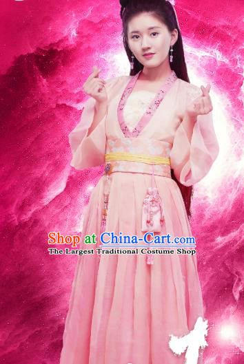 Chinese Ancient Female Knight Historical Costumes and Hairpins Drama Oh My Emperor Luo Feifei Pink Hanfu Dress