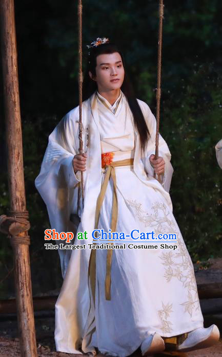 Chinese Ancient Knight White Clothing and Headpieces Drama the Birth of the Dream King Swordsman Ji Chuan Costumes