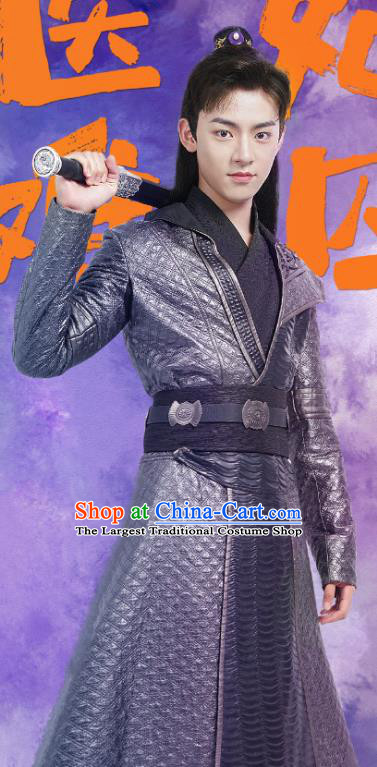 Chinese Ancient Prince Clothing and Hairdo Crown Drama Princess at Large Swordsman Qi Lingyun Costumes for Men