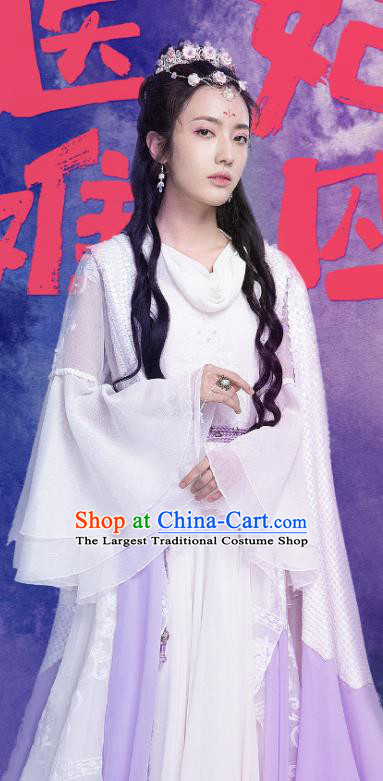 Chinese Ancient Historical Costumes Drama Princess at Large Noble Lady Ming Yue Hanfu Dress and Hair Crown