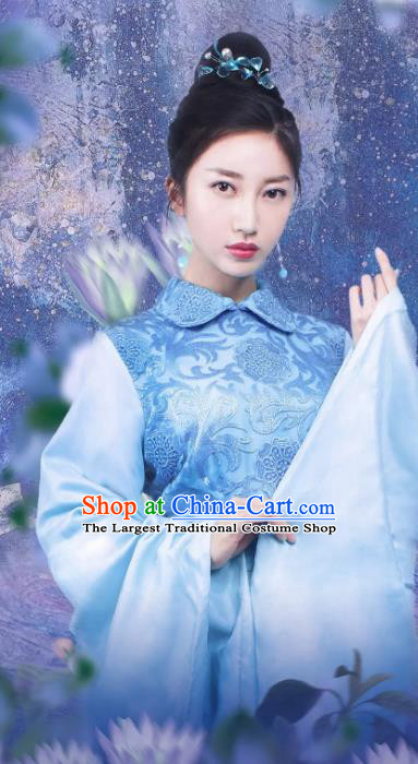 Chinese Ancient Rich Lady Historical Costumes Drama Princess at Large Noble Lady Ji Xinyan Hanfu Dress and Hair Accessories