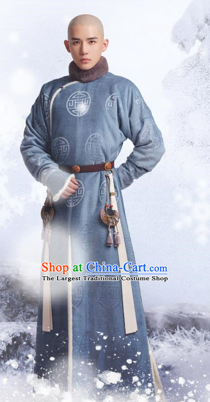 Chinese Ancient Manchu Prince Garment Drama Dreaming Back to the Qing Dynasty Aisin Gioro Yun Xiang Apparel Costumes