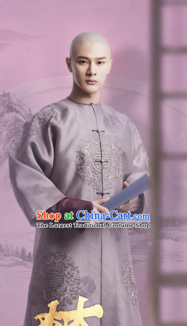 Chinese Ancient Manchu Costumes Fourth Prince Apparels Garment Drama Dreaming Back to the Qing Dynasty Aisin Gioro Yinzhen Gown