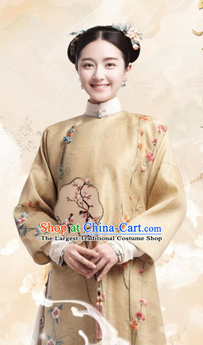Chinese Ancient Garment Manchu Court Lady Apparels Yellow Qipao Dress and Hair Jewelries Drama Dreaming Back to the Qing Dynasty Rani Ming Wei Costumes