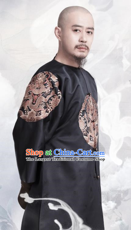 Chinese Ancient Manchu Apparels Emperor Kangxi Costumes Garment Drama Dreaming Back to the Qing Dynasty Aisin Gioro Xuan Ye Black Gown