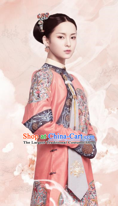 Chinese Ancient Garment Manchu Court Lady Apparels Pink Qipao Dress and Hair Jewelries Drama Dreaming Back to the Qing Dynasty Fourteen Rani Ming Hui Costumes