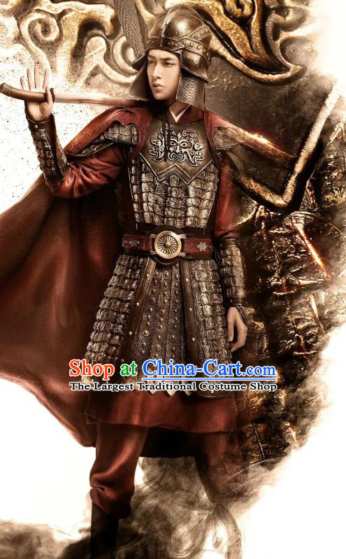 Chinese Ancient General Armor Apparels Garment and Helmet Wuxia Drama The King of Blaze Swordsman Hao Yue Costumes