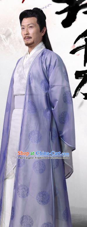 Chinese Ancient Lord Hanfu Costumes and Hair Accessories Drama The World of Love King Shunyuan Apparels