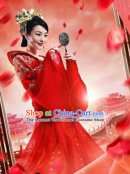 Chinese Ancient Ming Dynasty Bride Apparels Costumes and Headwear Drama Legend of the Concubinage Feng Xiaoxue Hanfu Dress Wedding Garment