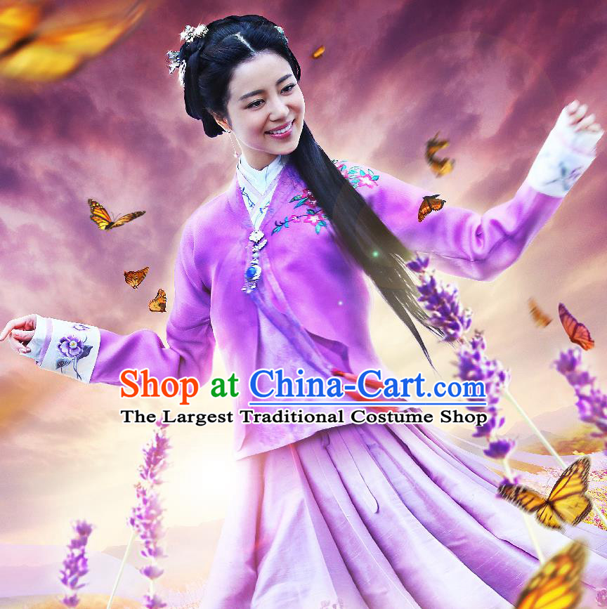 Chinese Ancient Ming Dynasty Female Swordsman Purple Dress Apparels Costumes and Headpieces Drama Legend of the Concubinage Qin Zhiruo Garment