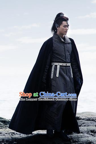 Chinese Ancient Merman Swordsman Hanfu Garment Costumes and Headwear Drama The Starry Night The Starry Sea Mo Heng Apparels