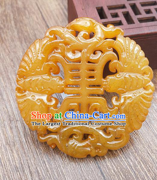 Chinese Yellow Jade Carving Necklace Accessories Handgrip Craft Handmade Jade Jewelry Jade Butterfly Pendant