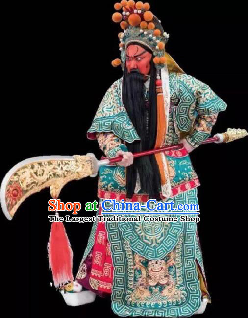 Chinese Peking Opera Kao Armor Suit Apparel Costumes The Huarong Path General Guan Yu Garment and Helmet