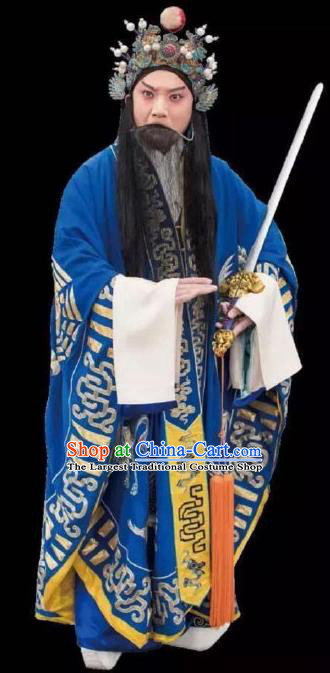 Chinese Peking Opera Old Men Suit Apparel Costumes The Huarong Path Zhou Yu Garment and Helmet