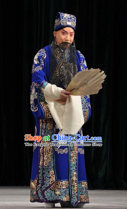 Chinese Peking Opera Military Counsellor Apparel Costumes The Huarong Path Old Men Zhuge Liang Garment and Hat