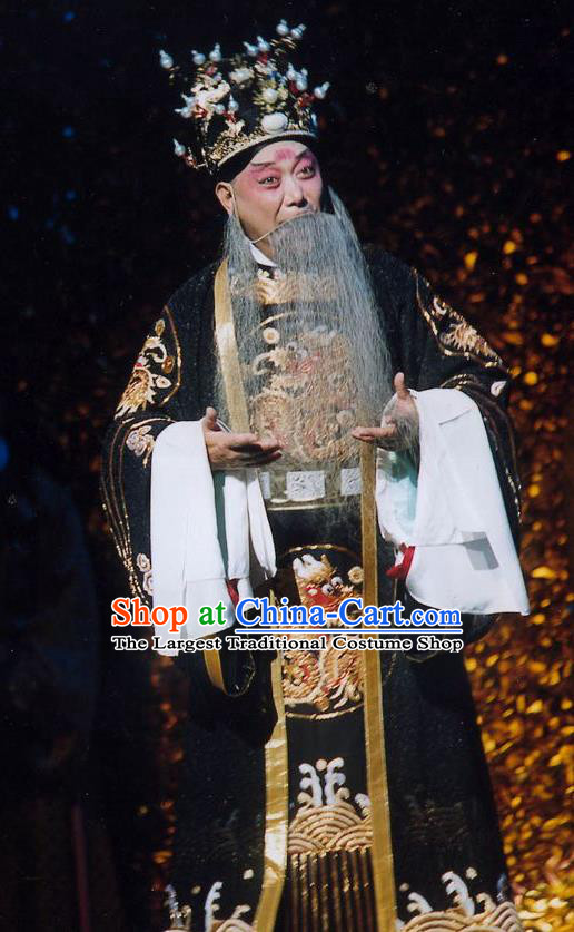 Chinese Peking Opera Old Male Black Ceremonial Robe the Royal Consort of Tang Costumes Emperor Xuanzong Apparel Garment and Headwear