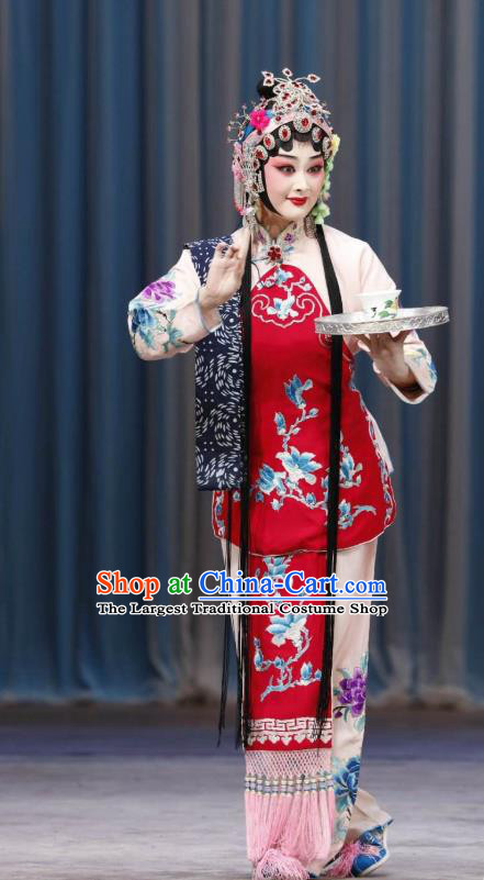 Chinese Traditional Peking Opera Young Female Apparel Garment the Wandering Dragon Toys with the Phoenix Xiao Dan Li Fengjie Costumes and Headwear