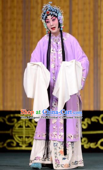 Traditional Chinese Peking Opera Garment Dress San Niang Jiao Zi Hua Tan Wang Chune Costumes Purple Cape and Headwear