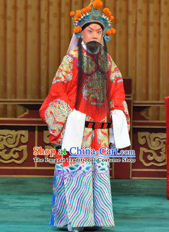 Chinese Beijing Opera Laosheng Costumes Garment Peking Opera Old Men Return of the Phoenix Apparels Red Official Embroidered Robe and Headwear