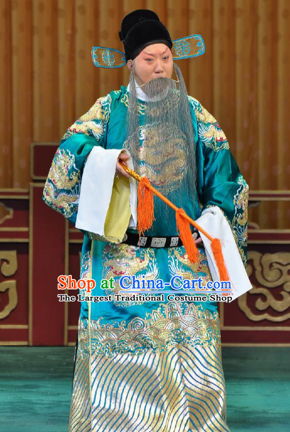 Chinese Beijing Opera Official Costumes Garment Peking Opera Old Men Return of the Phoenix Apparels Embroidered Robe and Hat