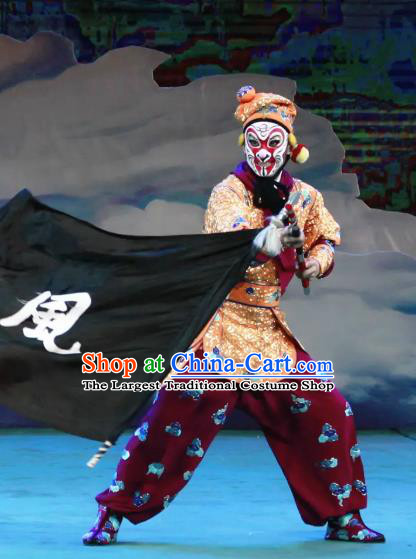 Chinese Peking Opera Monkey King Havoc In Heaven Martial Men Apparels Costumes Sun Wukong Wusheng Garment and Headwear