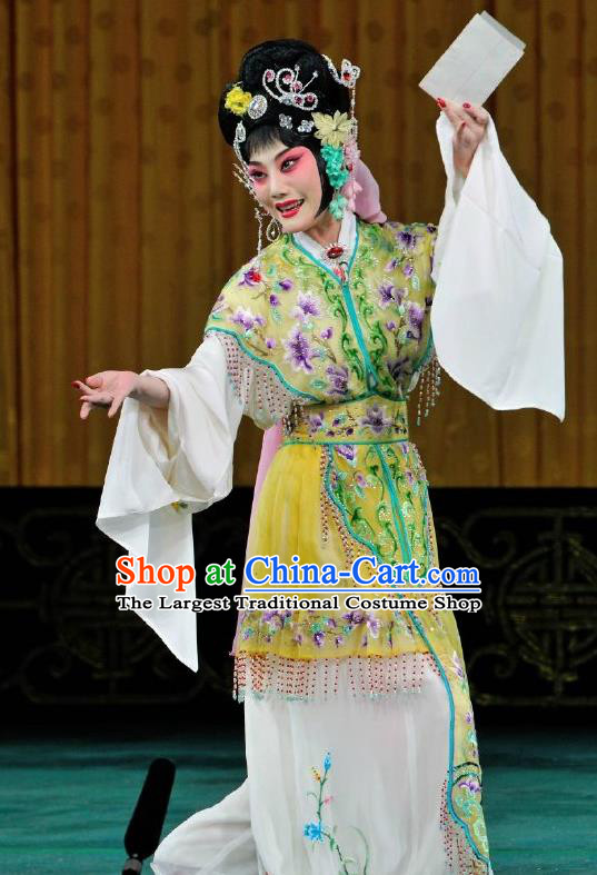 Chinese Traditional Peking Opera Diva Apparels Costumes Matchmaker Rich Lady Yellow Dress Garment and Headpieces