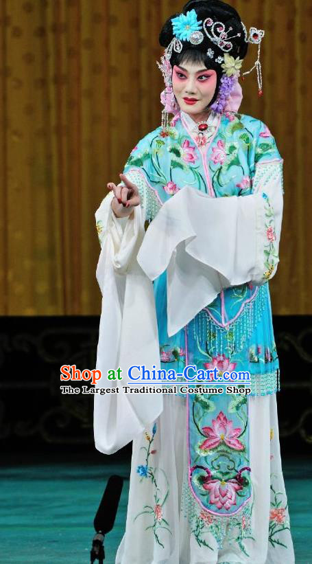 Chinese Traditional Peking Opera Hua Tan Rich Lady Apparels Costumes Matchmaker Diva Blue Dress Garment and Headpieces