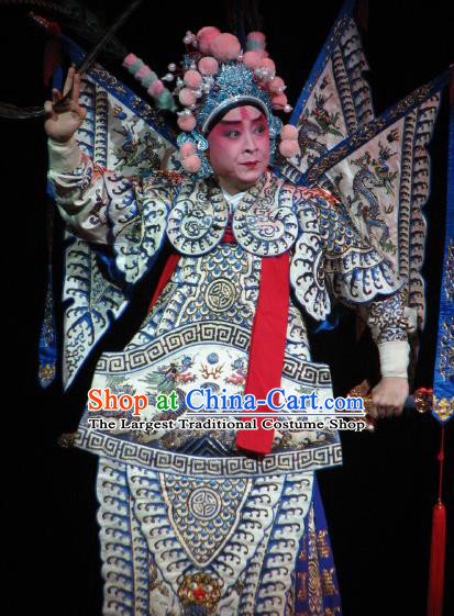 Chinese Peking Opera General Kao Armor Suit with Flags Costumes Apparels Gongsun Zidu Wu Sheng Garment and Headwear