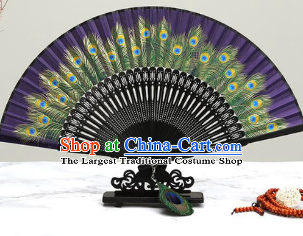 Chinese Traditional Printing Peacock Feather Purple Silk Fan Classical Dance Accordion Fans Folding Fan