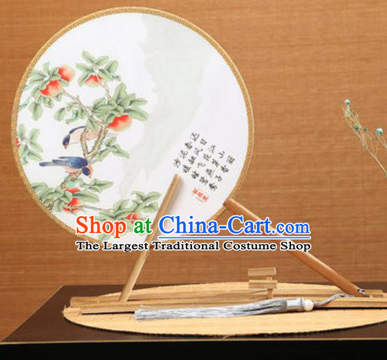 Handmade Chinese Printing Peach Round Fans Traditional Classical Dance Red Beech Palace Fan for Women