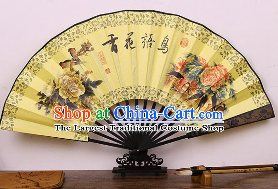 Handmade Chinese Printing Peony Bamboo Yellow Silk Fan Traditional Classical Dance Accordion Fans Folding Fan