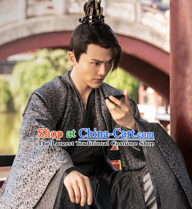 Chinese Ancient Royal Prince Li Chengze Drama Qing Yu Nian Joy of Life Replica Costume and Headpiece Complete Set