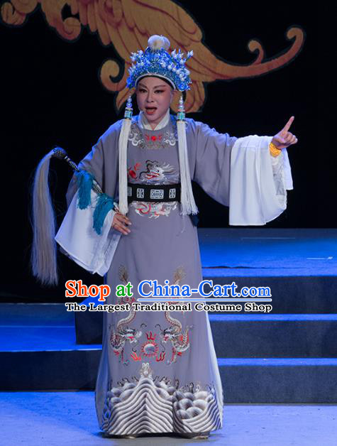 Chinese Yue Opera Man Role Costumes and Headwear Shaoxing Opera Palm Civet for Prince Garment Court Eunuch Official Robe Apparels