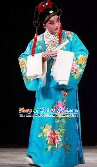 Chinese Beijing Opera Young Male Garment Costumes and Headwear Pick Up the Jade Bracelet Shaoxing Opera Scholar Xiaosheng Fu Peng Yellow Robe Apparels