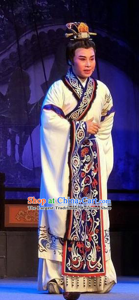 Chinese Yue Opera Han Wen Empress Young Male Garment and Headwear Shaoxing Opera Xiaosheng Emperor Wen Apparels Costumes