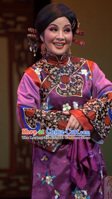 Chinese Shaoxing Opera Elderly Dame Wisp of Hemp Dress and Headpieces Yue Opera Costumes Matchmaker Garment Apparels