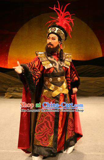 Chinese Yue Opera Elderly Male Costumes and Headwear Da Mo Li Ge Shaoxing Opera King Garment Apparels