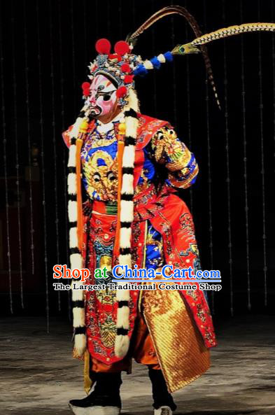 Chinese Classical Kun Opera Painted Face Role Costumes Garment and Hat The Palace of Eternal Youth Peking Opera Elderly Male An Lushan Apparels