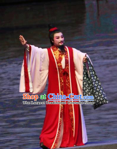 Xi Ma Qiao Chinese Yue Opera Laosheng Costumes Official Apparels and Headwear Shaoxing Opera Elderly Male Garment