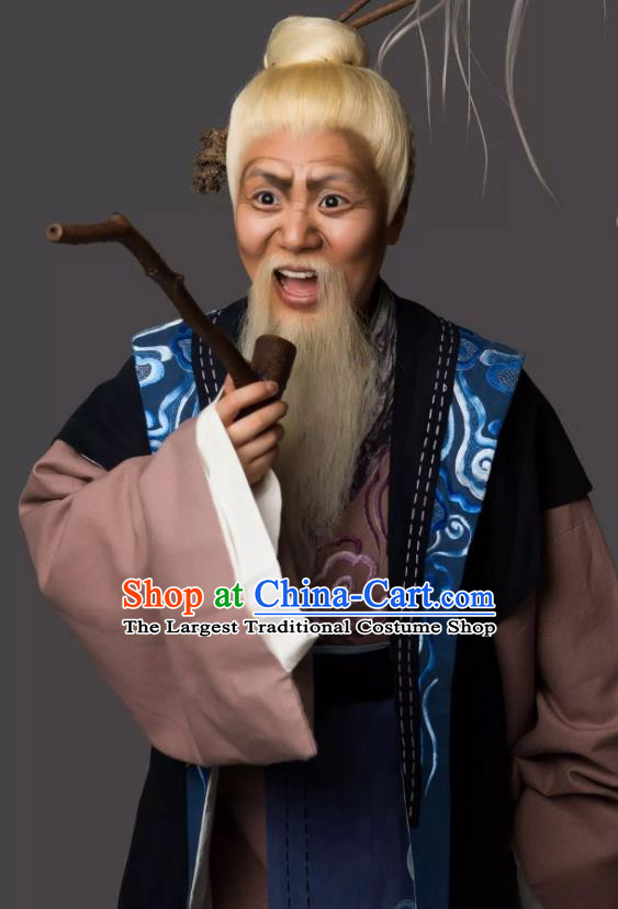 Dong Jun Qu Qi Chinese Yue Opera Old Man Apparels Costumes and Headwear Shaoxing Opera Elderly Male Garment