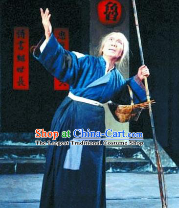 Chinese Shaoxing Opera Poor Woman Costumes and Headpieces Mistress Xiang Lin Yue Opera Servant Female Beggar Garment Apparels