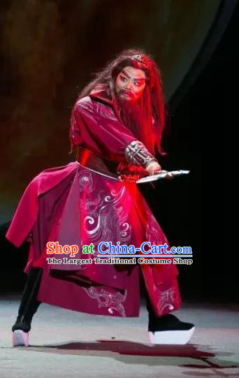 The Story of Goddess Chinese Yue Opera Laosheng Chi You Apparels and Headwear Shaoxing Opera Warrior Garment Costumes
