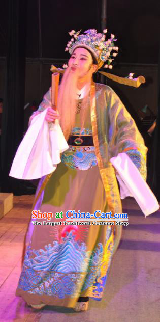 Tian Dao Zheng Yi Chinese Yue Opera Laosheng Old Man Costumes and Hat Shaoxing Opera Official Han Qi Garment Apparels