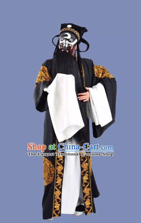 Palm Civet for Prince Chinese Yue Opera Elderly Male Bao Zheng Apparels Costumes and Headwear Shaoxing Opera Laosheng Garment