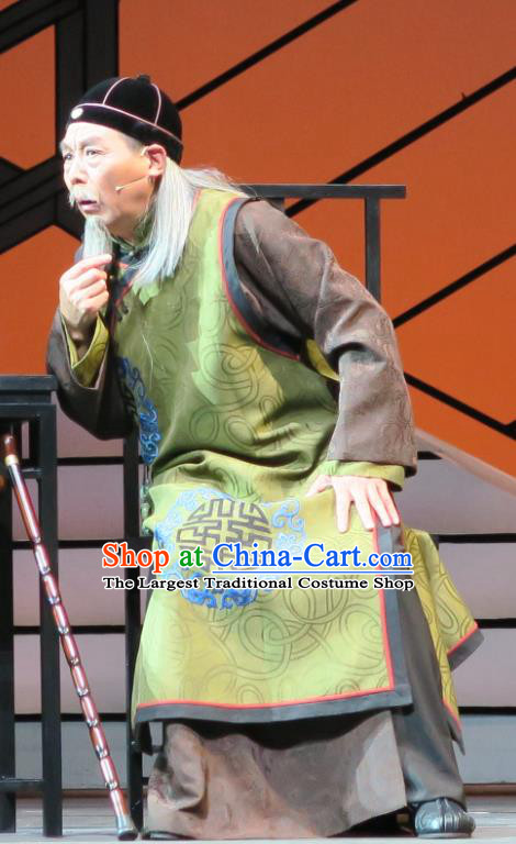 Wu Gu Niang Chinese Yue Opera Elderly Male Garment Apparels and Headwear Shaoxing Opera Squire Patriarch Costumes