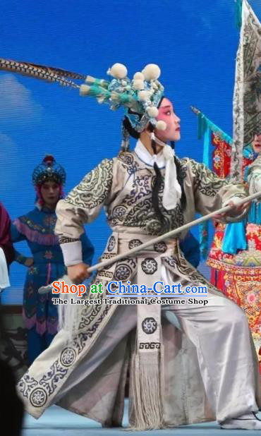 Bai Sui Gua Shuai Chinese Yue Opera Wusheng Yang Wenguang Apparels and Headwear Shaoxing Opera Takefu Martial Male Garment Costumes