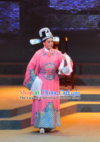 Chinese Yue Opera Xiaosheng Qing Jian Fan Ying Apparels and Headwear Shaoxing Opera Young Man Garment Pink Official Embroidered Robe Costumes